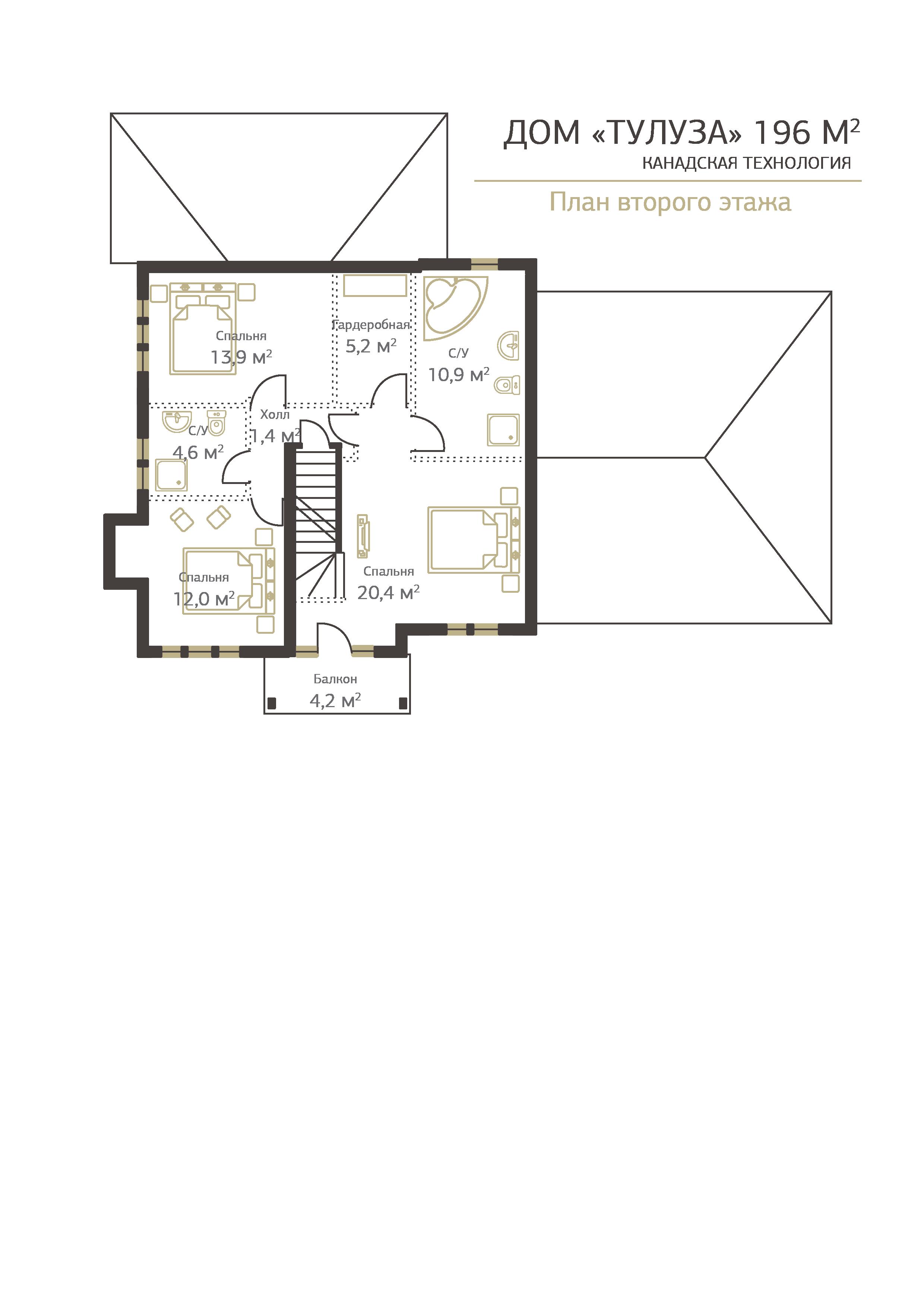 Тулуза I 22