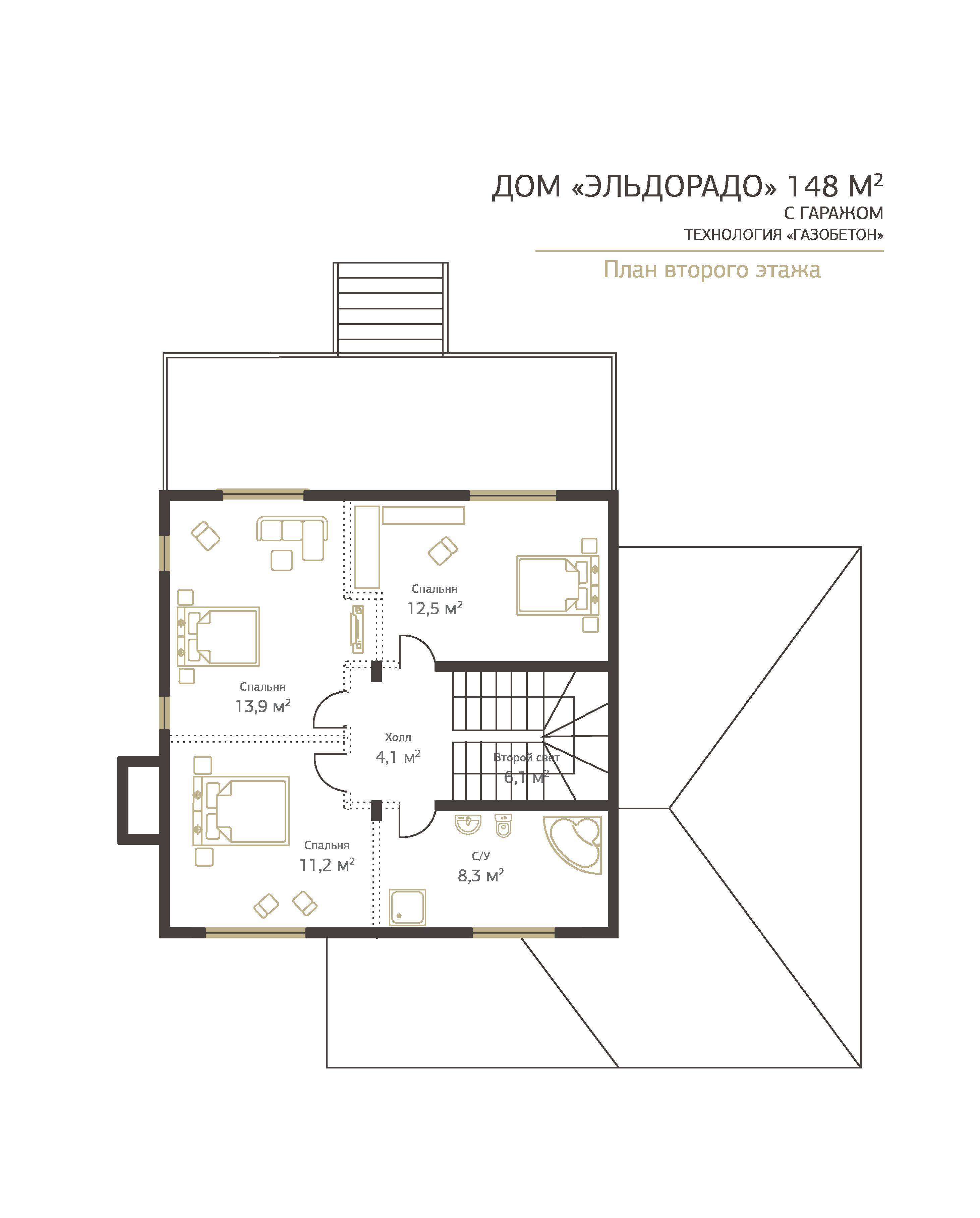 Эльдорадо с гаражом 30
